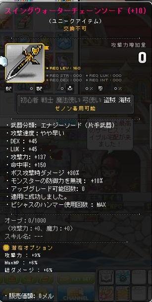 160ES_2.jpg
