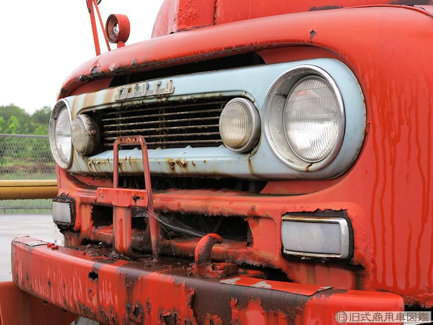 Toyota_FC80_Fire_pumpcar_3.jpg