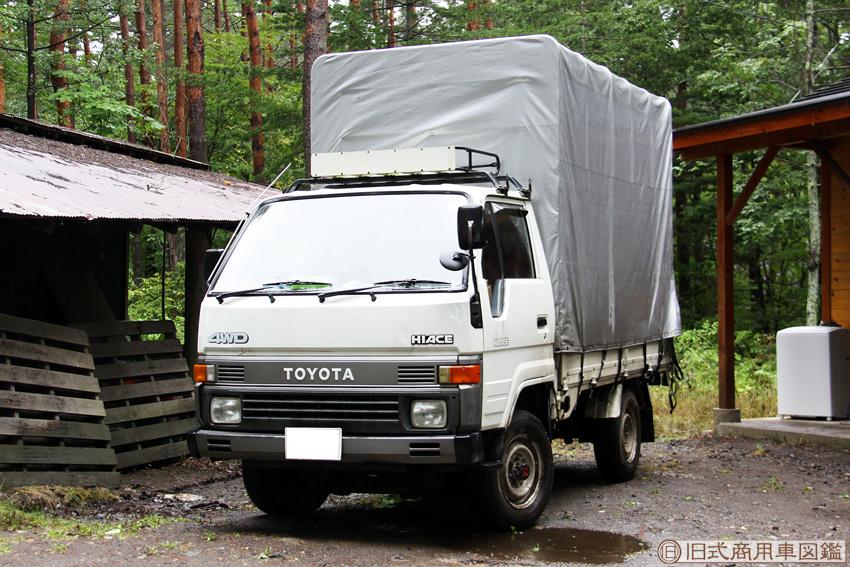 Toyota_Hiace_Gunma.jpg