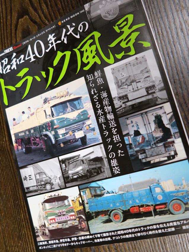 Trucks_Special.jpg