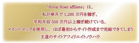 royal-5.jpg