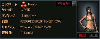 b7903bf884555fc578030343d9bb081b.png