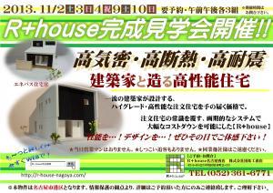 11譛郁ヲ句ュヲ莨壹メ繝ゥ繧キ_convert_20131019192622