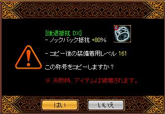 0822下級