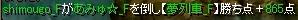 0824死亡