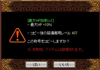 0825神秘