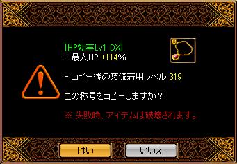 0906下級