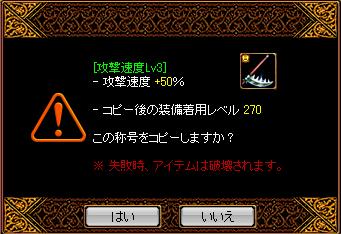 0906下級4