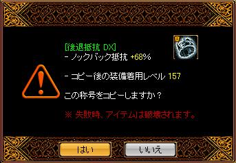 0915下級2