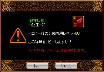 1001下級2