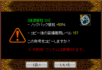 1001下級3