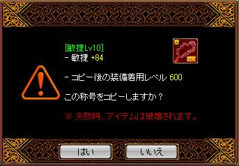 1001下級4