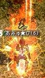 1018あみゅ★