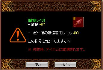 1023下級1