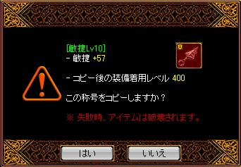 1023下級2