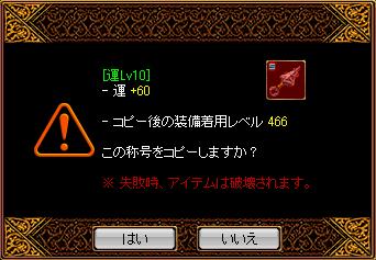 1023下級3-2