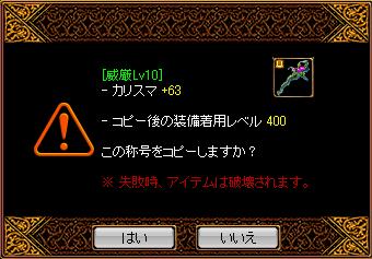 1023下級5