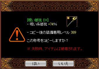 1023下級6