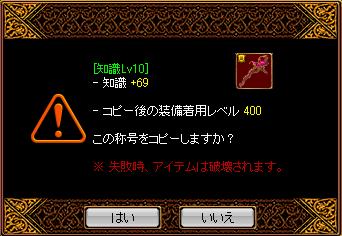 1023下級7