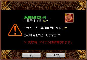 1023下級8