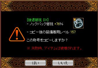 1023罠指2