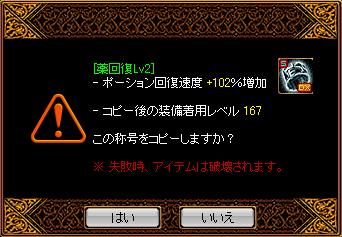 1023罠指4
