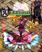 1106あみゅ