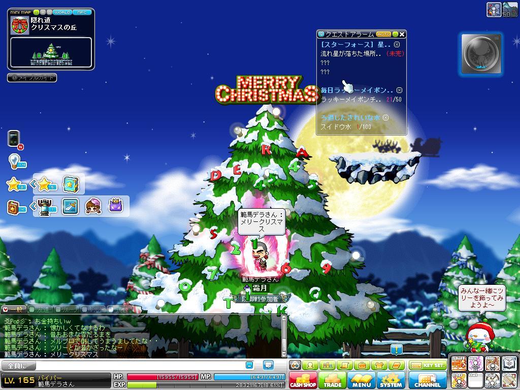 Maple141217_172756.jpg