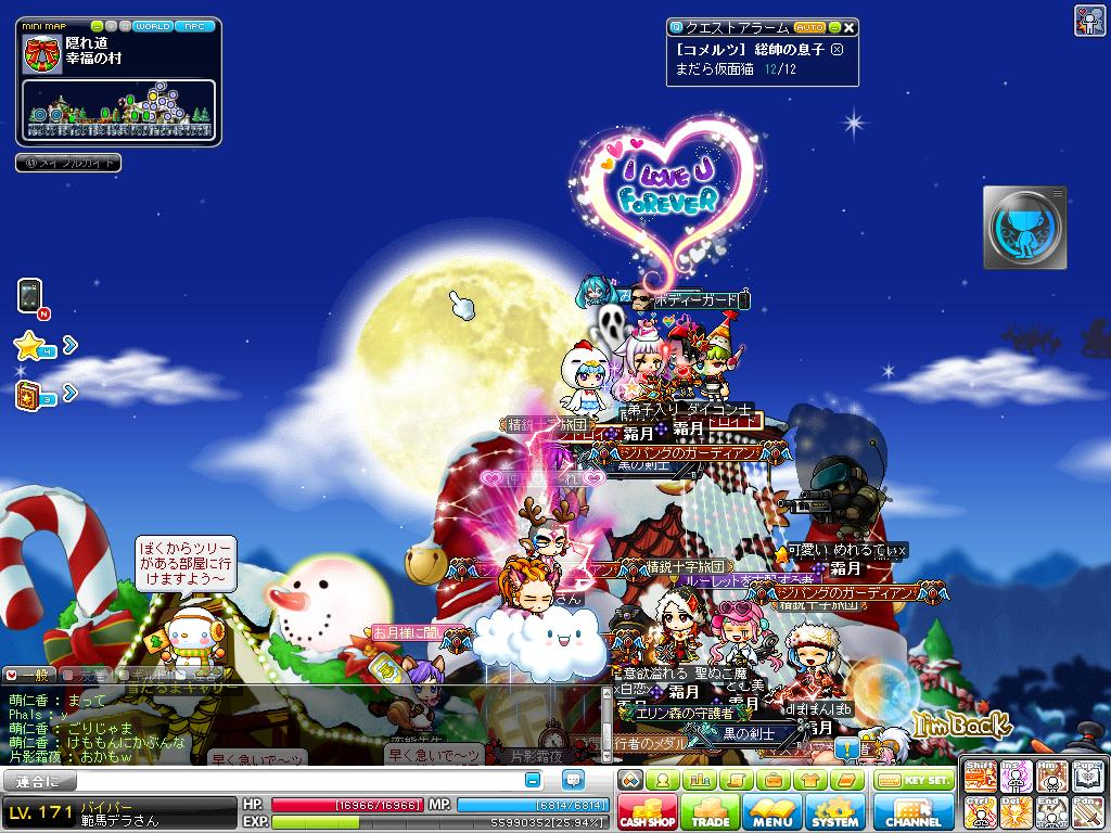 Maple141221_001851.jpg