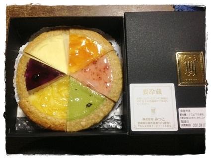 ケーキ20131020