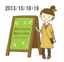 nature marche Ⅲ