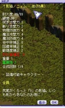 TWCI_2013_4_16_22_10_53.jpg