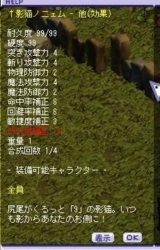 TWCI_2013_4_16_22_10_57.jpg