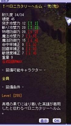 TWCI_2013_4_20_21_36_58.jpg