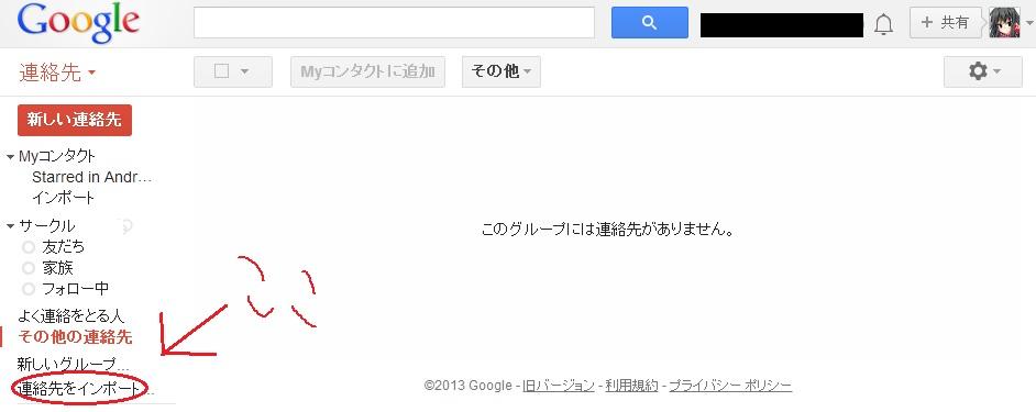 iCon11.jpg