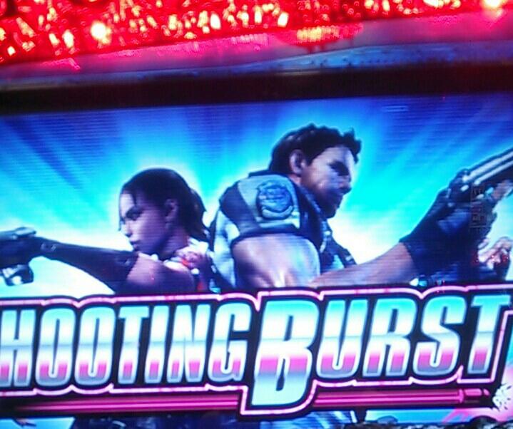 shoting blue