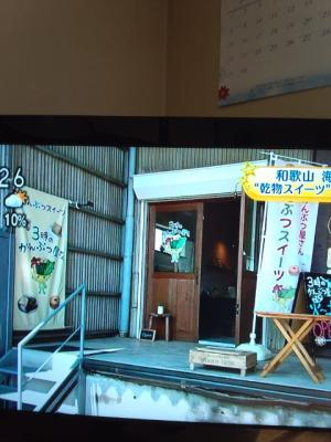 asaichi1