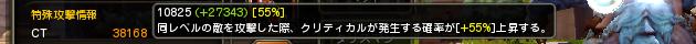 130912_★ラスティー★_CT00