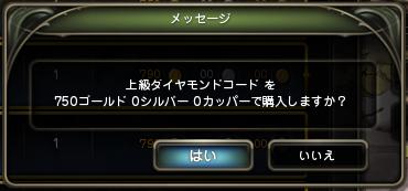 130912_★ラスティー★_CT02