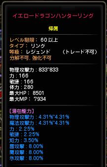 130912_★ラスティー★_CT03