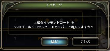 130912_★ラスティー★_CT04