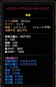 130912_★ラスティー★_CT07