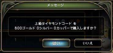 130912_★ラスティー★_CT10