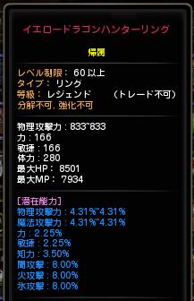 130912_★ラスティー★_CT11