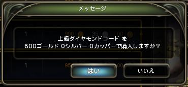 130912_★ラスティー★_CT12