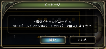 130912_★ラスティー★_CT14