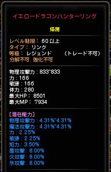 130912_★ラスティー★_CT15