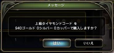 130912_★ラスティー★_CT16