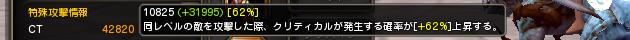 130912_★ラスティー★_CT21