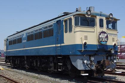 20130505 ef65 1001